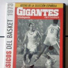 Coleccionismo deportivo: DVD CLASICOS DEL BASKET. ESPAÑA URSS 1973. EDITADO POR GIGANTES. Lote 116123147