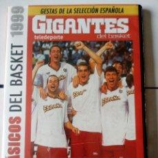 Coleccionismo deportivo: DVD CLASICOS DEL BASKET. ESPAÑA USA JUNIOR 1999. EDITADO POR GIGANTES. Lote 116123271