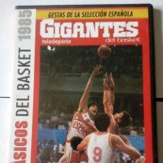 Coleccionismo deportivo: DVD CLASICOS DEL BASKET. ESPAÑA URSS 1985. EDITADO POR GIGANTES. Lote 116123359