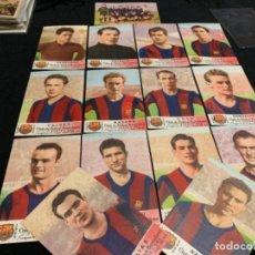 Coleccionismo deportivo: COLECCIÓN COMPLETA DE LUCHADORES FÚTBOL CLUB FC BARÇA CF F. C BARCELONA . Lote 143096630