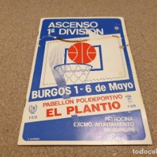Coleccionismo deportivo: ASCENSO A PRIMERA DIVISION....BALONCESTO...FASE FINAL....BURGOS .....AÑOS 80.... Lote 150794178
