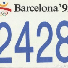 Coleccionismo deportivo: JOSEP MARIA TRIAS. DORSAL ORIGINAL SERIGRAFIADO JUEGOS OLÍMPICOS 1992. Nº 2428. BARCELONA 1992.. Lote 172760895