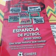 Coleccionismo deportivo: SELECCIÓN ESPAÑOLA. VIDEOTECA, LOTE 20 DVDS SELECCIONADOS.. Lote 177045193