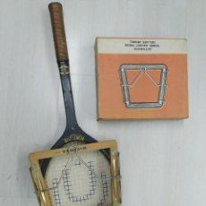 Coleccionismo deportivo: TENSOR RAQUETA DE TENIS DE MADERA. Lote 194704171