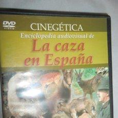 Coleccionismo deportivo: DVD CINEGÉTICA ENCICLOPEDIA AUDIOVISUAL DE LA CAZA EN ESPAÑA Nº2 CAZA MAYOR. TROFEO. Lote 222443636