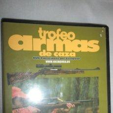 Coleccionismo deportivo: DVD TROFEO ARMAS DE CAZA. GUÍA PARA ELEGIR ARMA Y MUNICIÓN. Lote 222443710