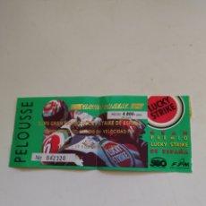 Coleccionismo deportivo: ENTRADA DEL CAMPEONATO VELOCIDAD CIRCUITO DE JEREZ 97. Lote 255405110