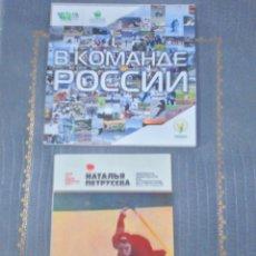 Coleccionismo deportivo: CALENDARIOS RUSOS JUEGOS OLÍMPICOS. Lote 262021865