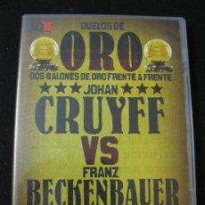 Coleccionismo deportivo: DUELOS DE ORO - JOHAN CRUYFF VS FRANZ BECKENBAUER - DVD DIARIO MARCA. Lote 30964392