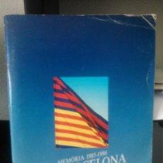 Coleccionismo deportivo: BARÇA - MEMÒRIA 1985-1986 F.C. BARCELONA - 8 ANYS DE GESTIÓ. Lote 49500566