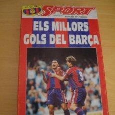 Coleccionismo deportivo: CINTA VHS ELS MILLORS GOLS DEL BARÇA EL DREAM TEAM DE CRUYFF 92. Lote 51596572