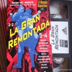 Coleccionismo deportivo: LA GRAN REMONTADA DEL BARÇA EN COPA DEL REY 1997. Lote 56484539