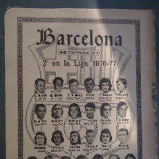 Coleccionismo deportivo: FUTBOL INFORMACION DEPORTIVA - CLUB EQUIPO PLANTILLA LIGA JUGADORES - BARCELONA 1976. Lote 68766345