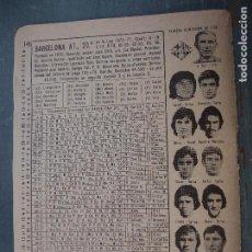 Coleccionismo deportivo: FUTBOL INFORMACION DEPORTIVA - CLUB EQUIPO PLANTILLA LIGA JUGADORES - BARCELONA AT.. Lote 68768205