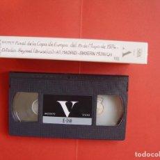 Coleccionismo deportivo: CINTA VIDEO VHS: AT. MADRID - BAYERN MUNICH (FINAL COPA EUROPA, 1974) TELE 5 ¡COLOR! ¡COLECCIONISTA!. Lote 100407031