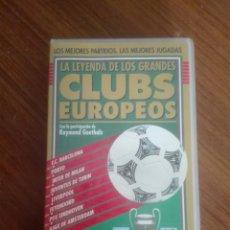 Coleccionismo deportivo: VHS DE LOS GRANDES CLUBS EUROPEOS. Lote 100413836