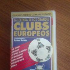 Coleccionismo deportivo: VHS LOS GRANDES CLUBS EUROPEOS. Lote 100413864