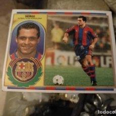 Coleccionismo deportivo: FÚTBOL CLUB BARCELONA - SERGI - EDICIONES ESTE 1996-1997, 96-97 - NUNCA PEGADO. Lote 101432939