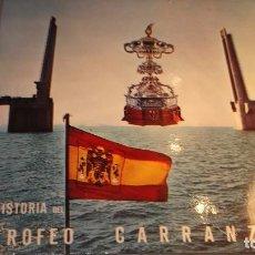 Coleccionismo deportivo: SINGLE 45 RPM. HISTORIA DEL TROFEO CARRANZA. CON LIBRETO. CADIZ CLUB DE FUTBOL. Lote 104117419