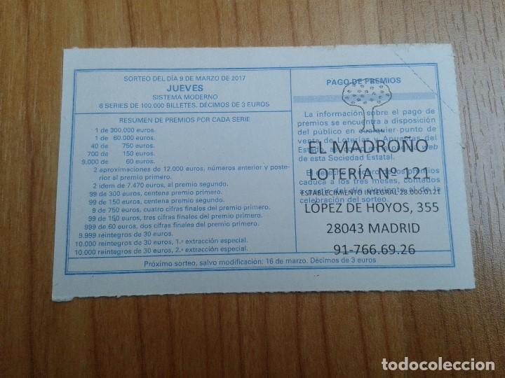 Coleccionismo deportivo: Mallorca -- Décimos de Lotería Nacional -- Serie equipos de fútbol - Foto 2 - 110358751