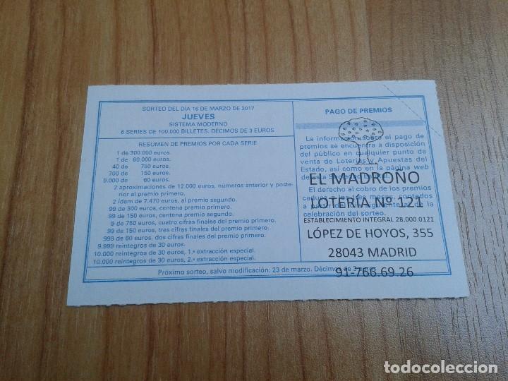 Coleccionismo deportivo: Real Madrid -- Décimos de Lotería Nacional -- Serie equipos de fútbol - Foto 2 - 110363091