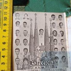 Coleccionismo deportivo: ANTIGUA HOJA FUTBOL - FOTOS DE JUGADORES EQUIPO ALINEACION - CLUB BARCELONA 1972. Lote 133492286