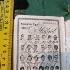 Coleccionismo deportivo: ANTIGUA HOJA FUTBOL - FOTOS DE JUGADORES EQUIPO ALINEACION - REAL MADRID 1978. Lote 133493642