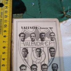 Coleccionismo deportivo: ANTIGUA HOJA FUTBOL - FOTOS DE JUGADORES EQUIPO ALINEACION - FUTBOL VALENCIA CAMPEON 1941. Lote 133495182