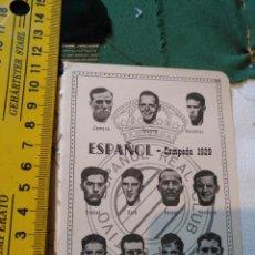 Coleccionismo deportivo: ANTIGUA HOJA FUTBOL - FOTOS DE JUGADORES EQUIPO ALINEACION - ESPAÑOL CAMPEON AÑO 1929. Lote 133496106