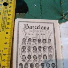 Coleccionismo deportivo: ANTIGUA HOJA FUTBOL - FOTOS DE JUGADORES EQUIPO ALINEACION - CLUB BARCELONA 1976. Lote 133496898