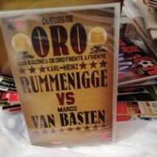 Coleccionismo deportivo: DUELOS DE ORO. RUMENIGGE VAN BASTEN. COLECCIÓN DVD. Lote 139248218