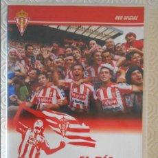Coleccionismo deportivo: REAL SPORTING DE GIJON. EL DIA DEL ASCENSO. DVD OFICIAL. 15 DE JUNIO DE 2008.. Lote 140147626