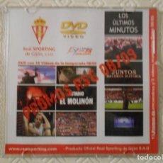 Coleccionismo deportivo: REAL SPORTING DE GIJON. PROMOS RSG 08/09. MEMORABLE DVD. 16 VIDEOS DE LA PRIMERA TEMPORADA EN PRIMER. Lote 174243798