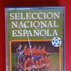 Coleccionismo deportivo: CINTA CASSETTE CASETE SELECCIÓN NACIONAL ESPAÑOLA MUNDIAL FÚTBOL 82 DON BALON. Lote 148576194