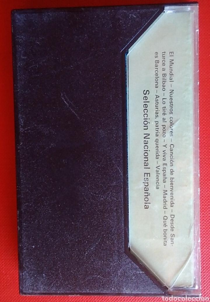 Coleccionismo deportivo: Cinta cassette casete selección nacional española mundial fútbol 82 don balon - Foto 2 - 148576194