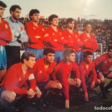 Coleccionismo deportivo: SELECCION ESPAÑOLA , LA ROJA : VIDEOTECA HISTORICA ANTIGUA ( 1940 - ). Lote 154871050