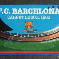 Coleccionismo deportivo: CARNET SOCIO SOCI 3ER TRIMESTRE 1983 - FC BARCELONA -. Lote 158746558