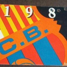 Coleccionismo deportivo: CARNET SOCIO SOCI 3ER TRIMESTRE 1986 - FC BARCELONA -. Lote 158747294