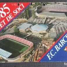 Coleccionismo deportivo: CARNET SOCIO SOCI 1ER TRIMESTRE 1985 - FC BARCELONA -. Lote 158747438