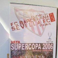 Coleccionismo deportivo: SEVILLA F C CAMPEON SUPERCOPA DE EUROPA 2006 LA CELEBRACION 26-08-2006SUPER CUP UEFA. Lote 163962474