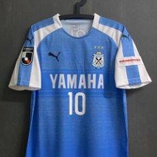 Coleccionismo deportivo: CAMISETA CASA JUBILO IWATA FC JAPÓN 2019 TALLA M SHUNSUKE. Lote 166959876