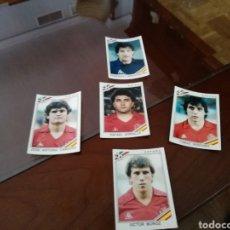 Coleccionismo deportivo: CROMOS DE ESPAÑA. MUNDIAL MÉXICO 86. LOTE DE 5 CROMOS NUEVOS. Lote 168931022