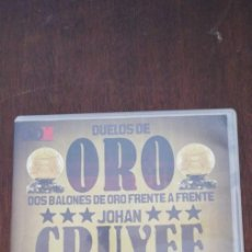 Coleccionismo deportivo: CD ANTIGUO DUELOS DE ORO JOHAN CRUYFF FRANZ BECKENBAUER . Lote 169298480