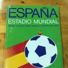 Coleccionismo deportivo: ESPAÑA ESTADIO MUNDIAL 82.. Lote 169365228