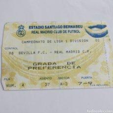 Coleccionismo deportivo: ENTRADA FÚTBOL REAL MADRID- SEVILLA TEMPORADA 91/92. VER FITO. Lote 171135649