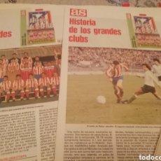 Coleccionismo deportivo: COLECCIÓN COMPLETA ATLÉTICO MADRID. MATERIAL FÚTBOL DIVERSO.. Lote 177519235