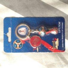 Coleccionismo deportivo: LLAVERO MUNDIAL RUSIA MUNDIAL NUEVO . Lote 182990471