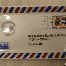 Coleccionismo deportivo: CENICERO MUNDIAL DE FÚTBOL ESPAÑA 1982 - MODELO UNICO. Lote 194215631