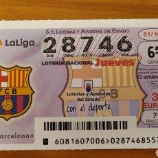 Coleccionismo deportivo: DÉCIMO DE LOTERÍA DEL FC BARCELONA. ESCUDOS DE PRIMERA DIVISIÓN. Lote 197790155