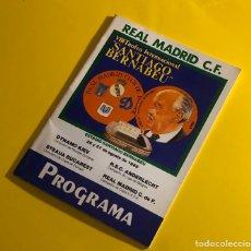 Coleccionismo deportivo: PROGRAMA DE EL REAL MADRID VIII TROFEO INTERNACIONAL 1986. Lote 200306353